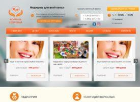 Сайт разработан на cms Wordpress