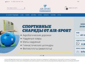 Доработка сайта компании Air-Sport на cms OpenCart 3