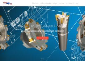 Доработка сайта компании MEGATEC™